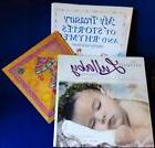3 pc NEWBORN BABY GIFT LOT BABYS BOOK ULTIMATE LULLABY 4-CD